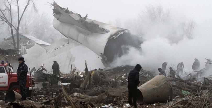 Kyrgyzstan Boeing 747 Cargo Plane Crash